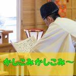 神道仏教違い