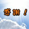 お盆の意味と由来は日本人独特の先祖崇拝から